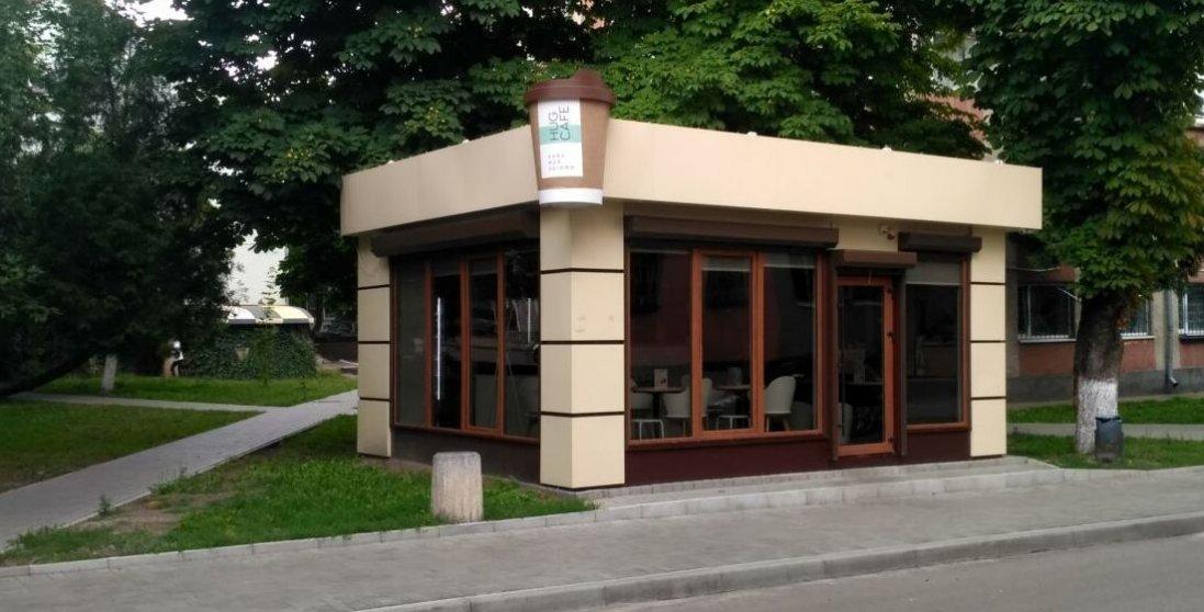 Ні — торгівлі: у Луцьку біля історичного факультету заборонили «ринок»