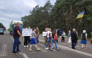 «Владо, почуй Маневицьку громаду»: на Волині - акція протесту