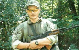 З'ясували, хто пограбував волонтера Панича після смерті