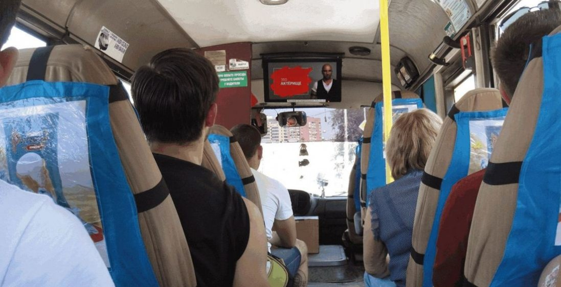 Заборона акустичного насильства в автобусах: у Раді пропонують розглянути законопроєкт