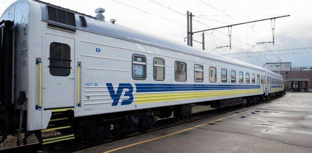 Укрзалізниця запустила нові поїзди на червень
