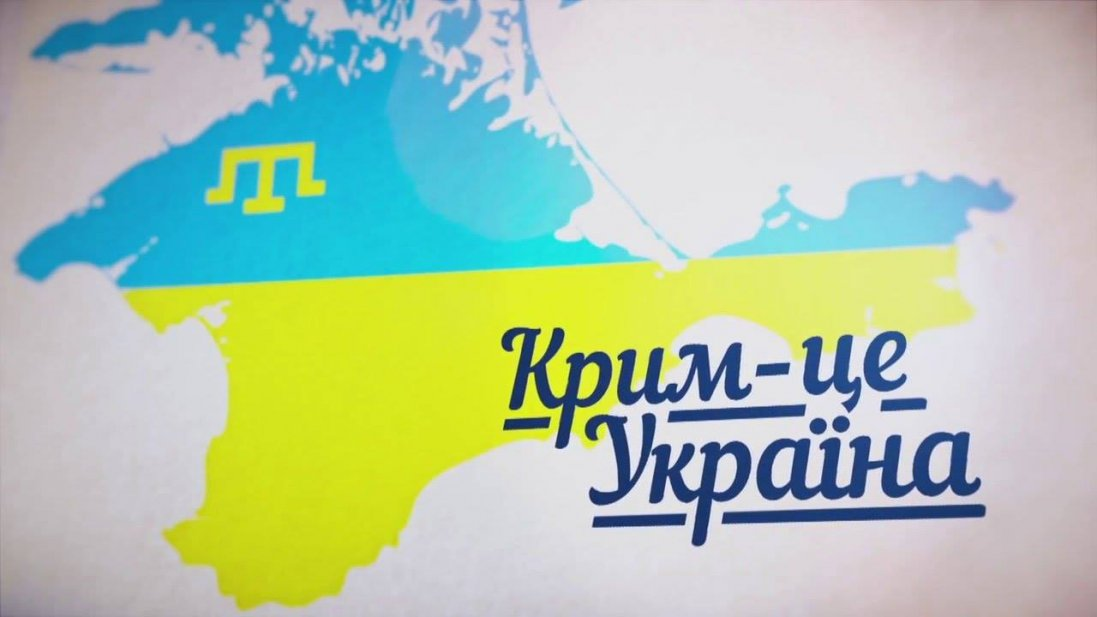 Назвали три умови повернення Криму Україні