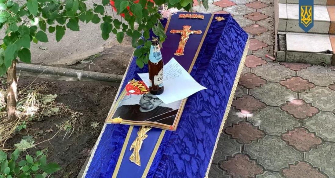 У Миколаєві під офіс Партії Шарія принесли труну