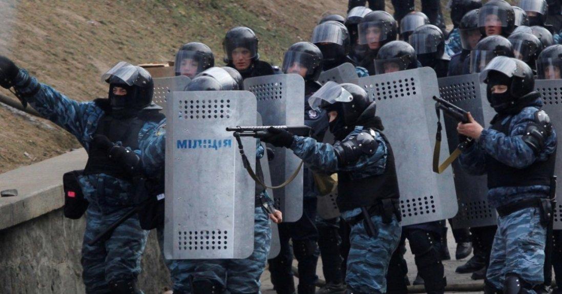 Справи Майдану: «ексберкутівцю» повідомили про підозру