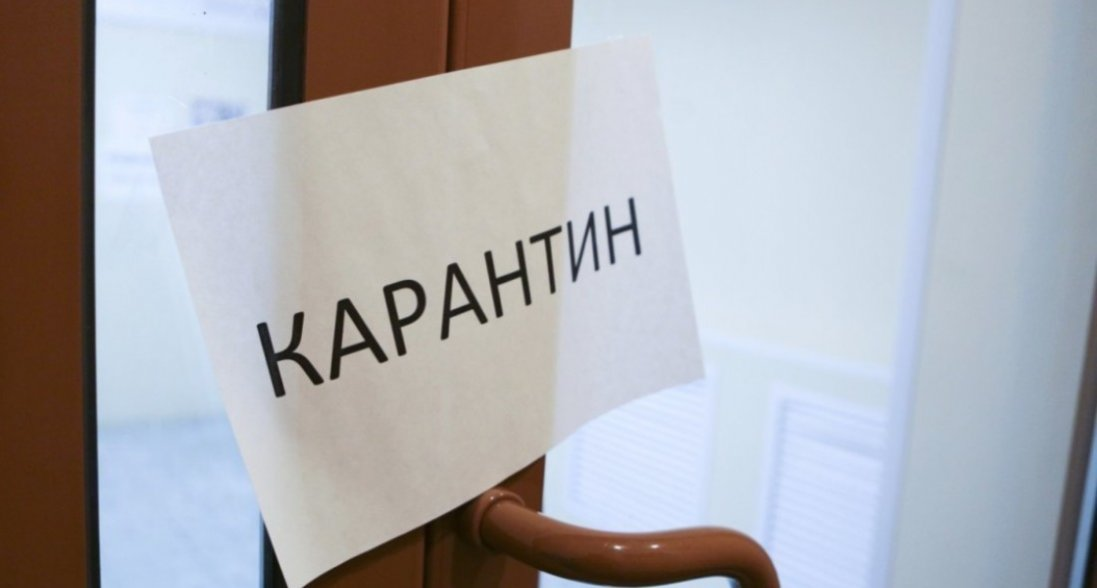 Продовження карантину в Україні: що заборонили