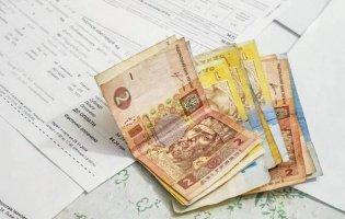 В Україні планують усім боржникам списати  борги за газ, електроенергію, опалення