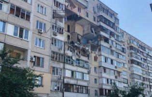 Вибух у Києві: під завалами щонайменше 3 людини