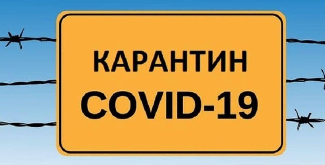 З 22 червня в Україні посилюють карантин: що заборонять