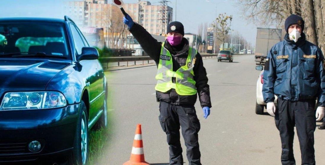 Від сьогодні в Україні стартує перевірка транспорту та закладів харчування
