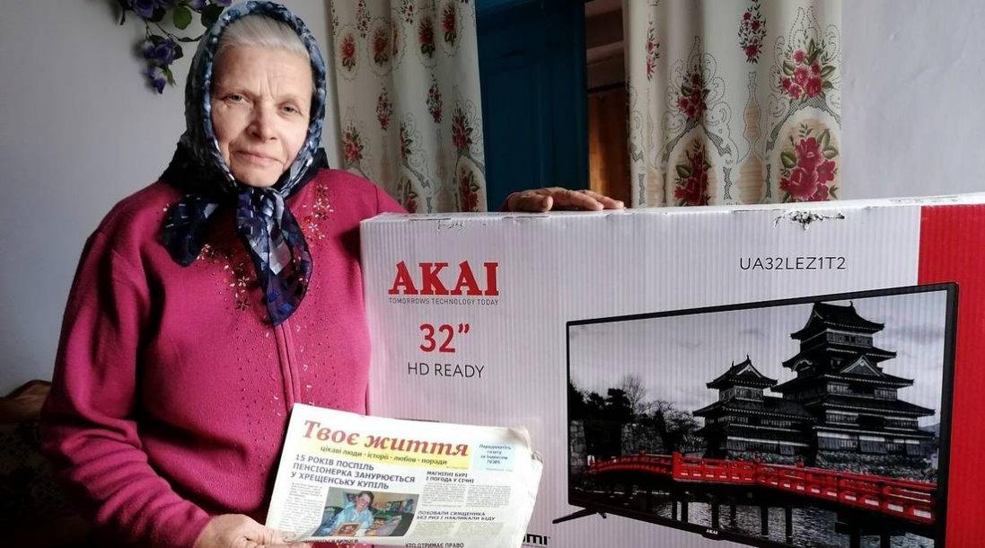 Пенсіонерка отримала телевізор від ПП «Твій вибір»