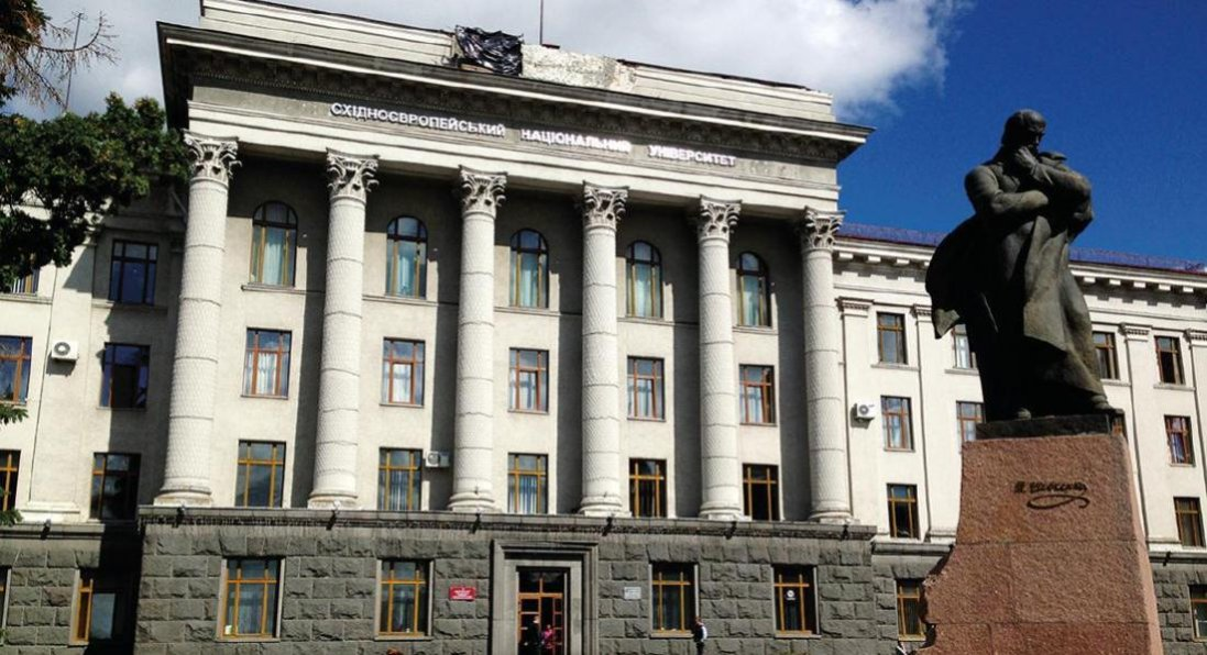 «Волинь заслуговує бути в назві університету»: в Луцьку перейменують СНУ