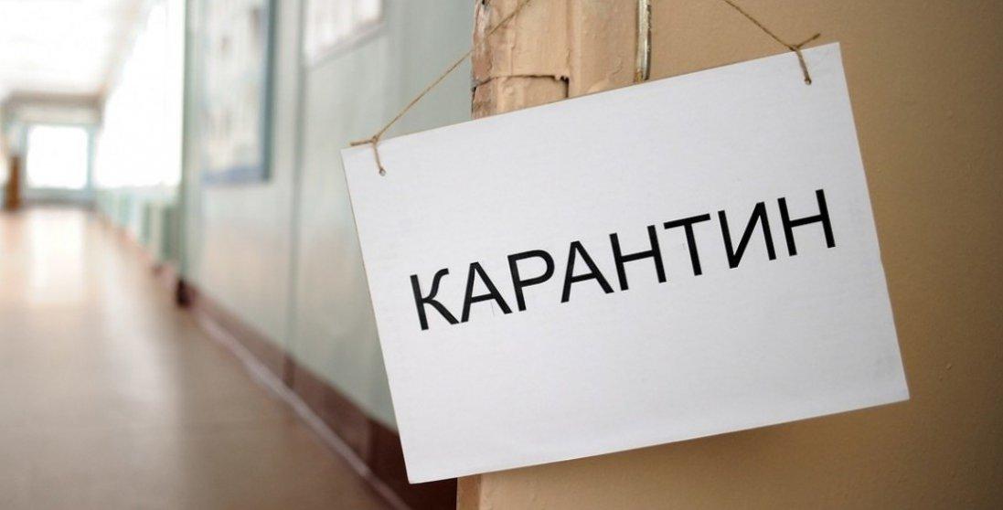 Які області України найчастіше порушують карантин