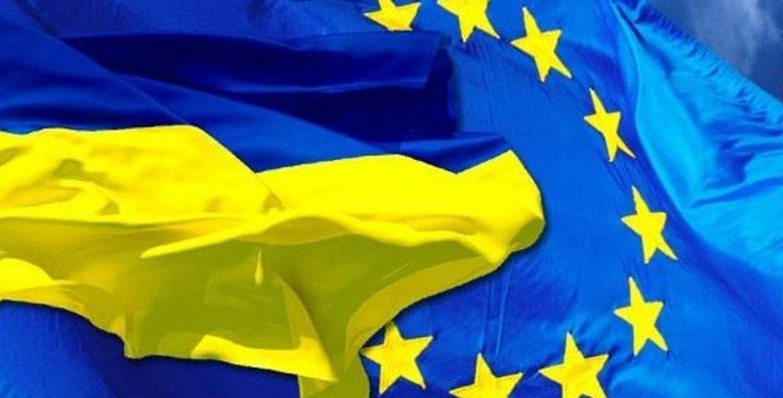Україну включили до «білого списку»: що це означає