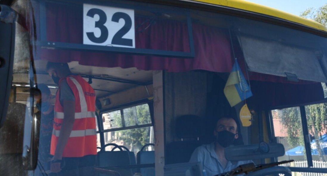 У Луцьку перевіряли пасажирів маршрутки: що відомо