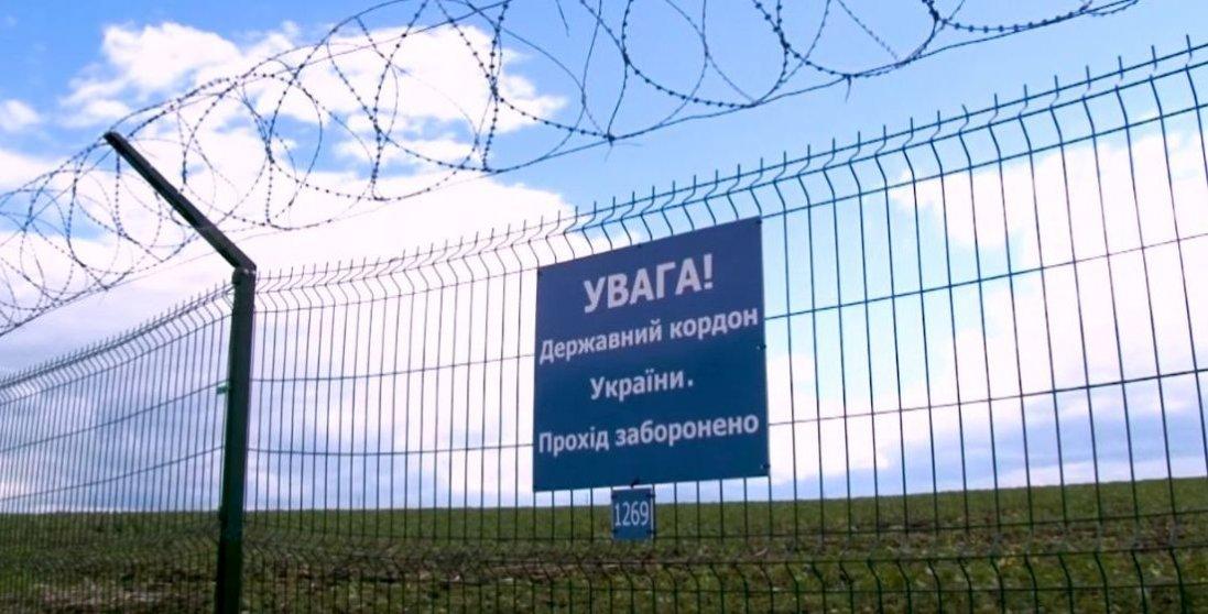 Росіянин від армії втік в Україну, а його затримали і відправили назад