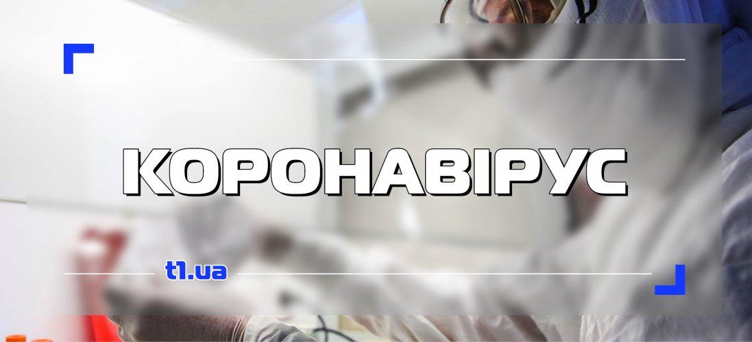 Від COVID-19 в Україні померли 1100 людей, на Волині — 60 осіб