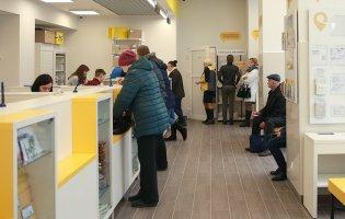 Поштовий банк: які вигоди чекають на клієнтів Укрпошти?