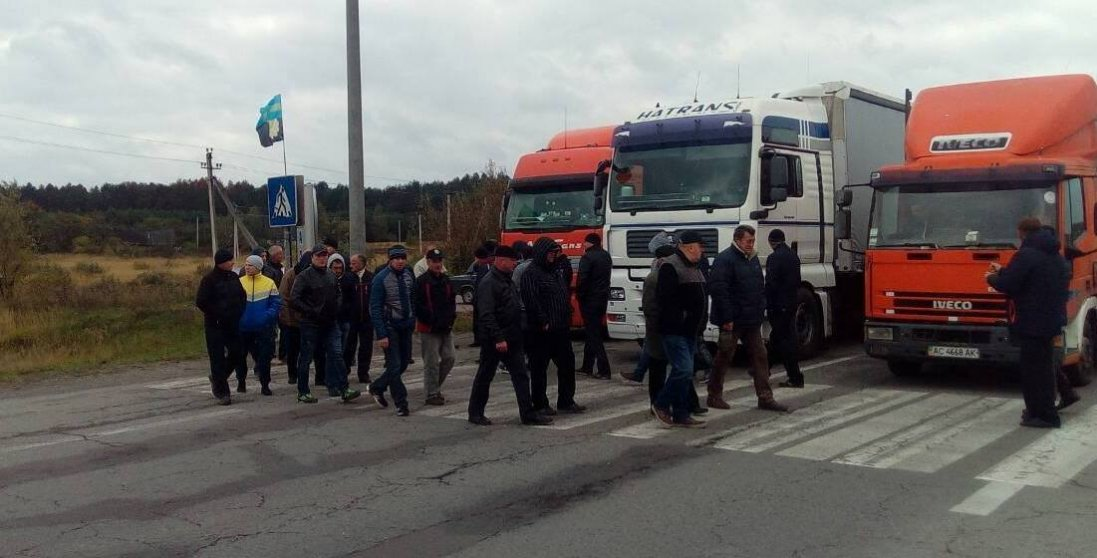 Волиняни перекрили міжнародну автотрасу: чому і навіщо