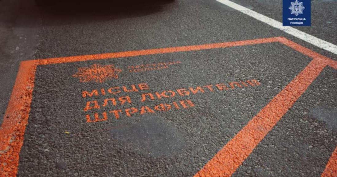 Місце для любителів штрафів: на дорогах Києва - нова розмітка