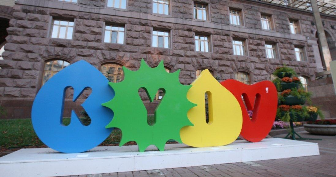 Хто з нардепів позмагається за крісло мера Києва