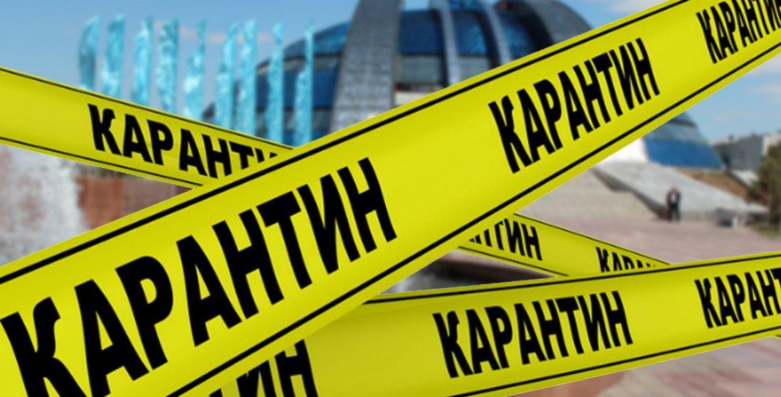 На Любешівщині посилили карантин