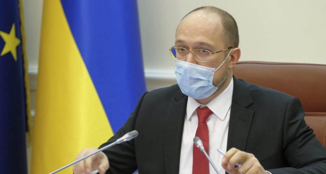 Збільшення «мінімалки» в Україні: Шмигальрозповів про наслідки