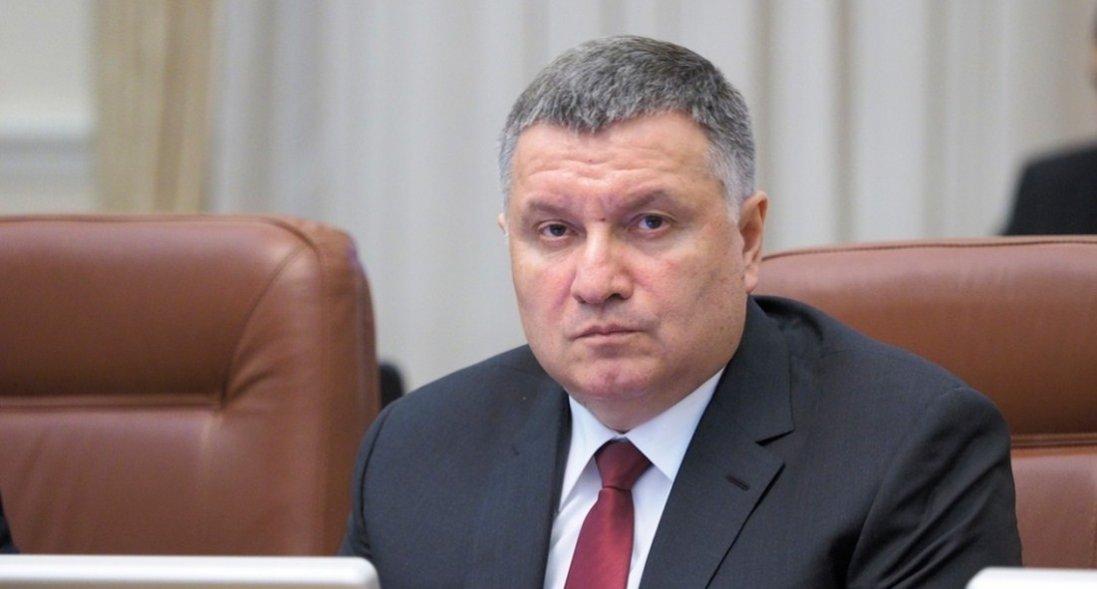 Комітет Ради не розглянув відставку Авакова