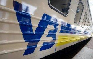 В «Укрзалізниці» відкрили продаж квитків на потяги до моря