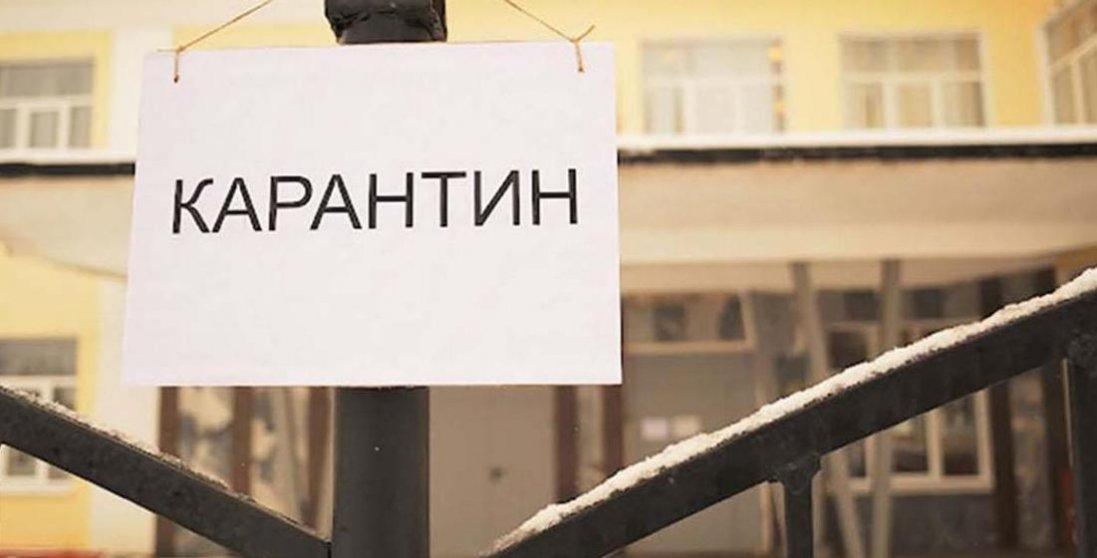 Повідомили, чи будуть в Україні запроваджувати тотальний карантин