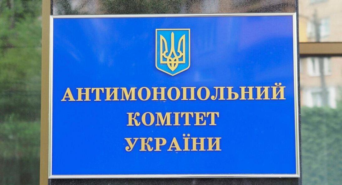 «Діють на коронавірус»: в Україні оштрафували виробника ліків