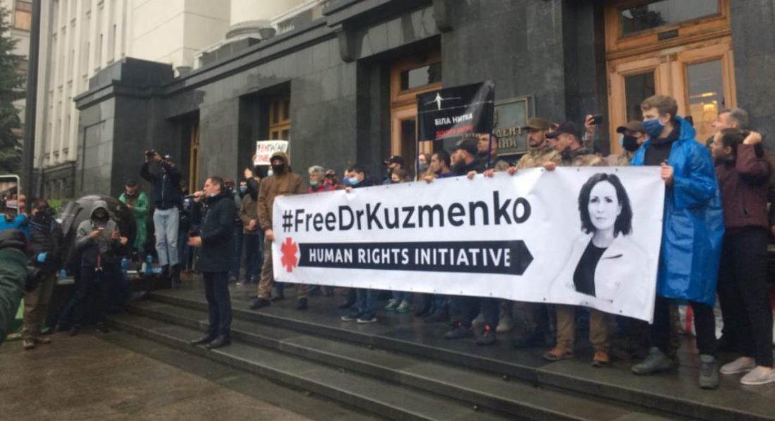 Справа Шеремета: у Києві - акція на підтримку підозрюваних