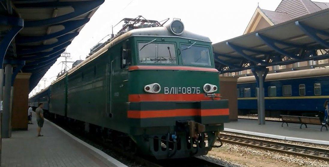 При посадці у поїзд почали приймати цифровий студентський квиток