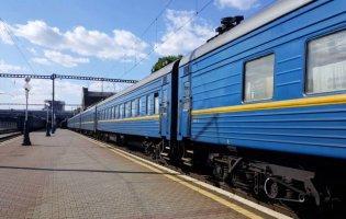 В «Укрзалізниці» продовжили маршрут потяга Київ-Лисичанськ