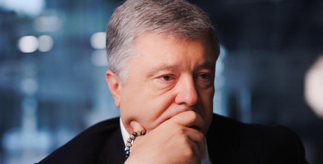 Справа Порошенка: суд втретє збирається, щоб обрати запобіжний захід екс-президенту