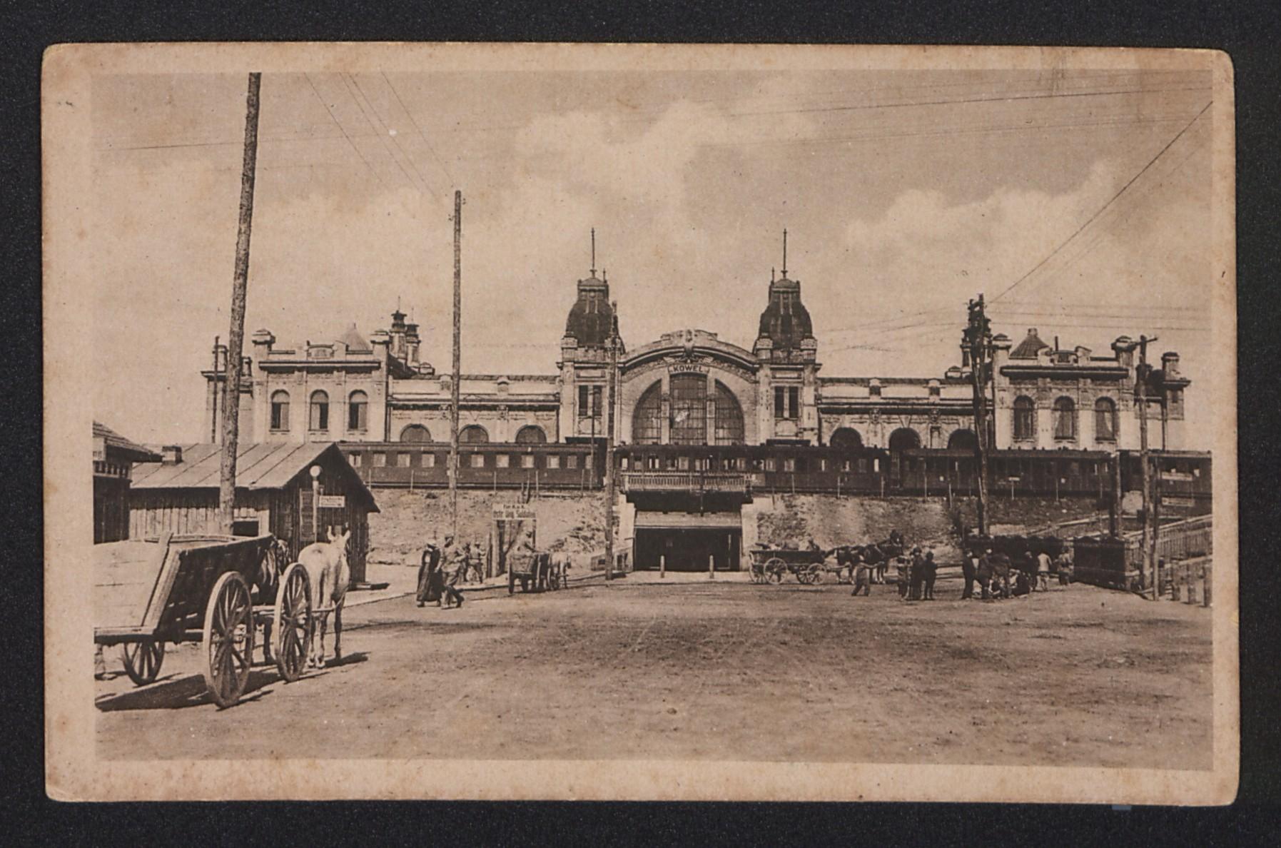 Ковельський вокзал, зображення після 1915 р.