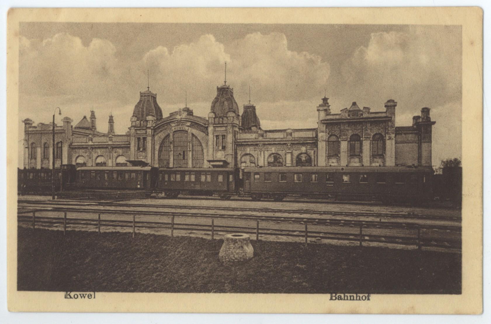 Ковельський вокзал, зображення після 1918-1920 рр.