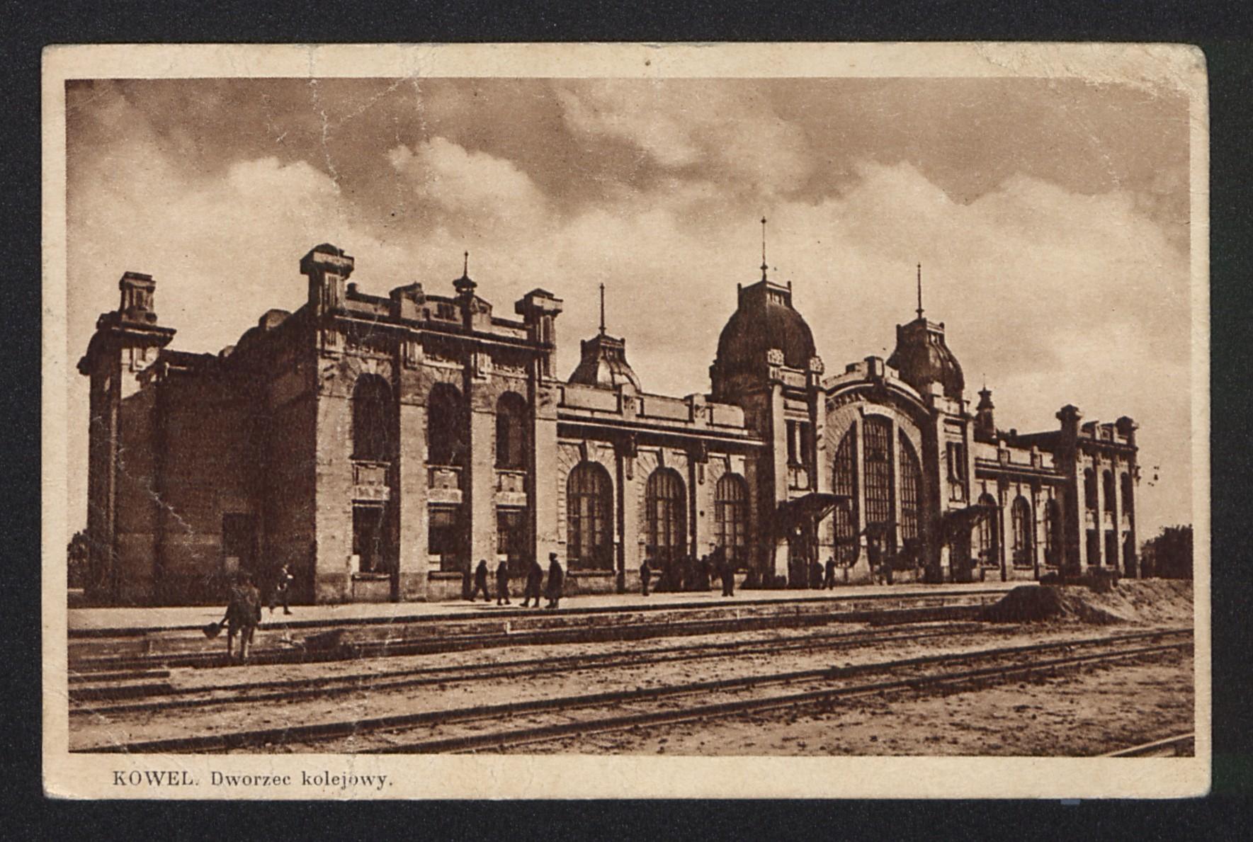 Ковельський вокзал, зображення після 1933 р.