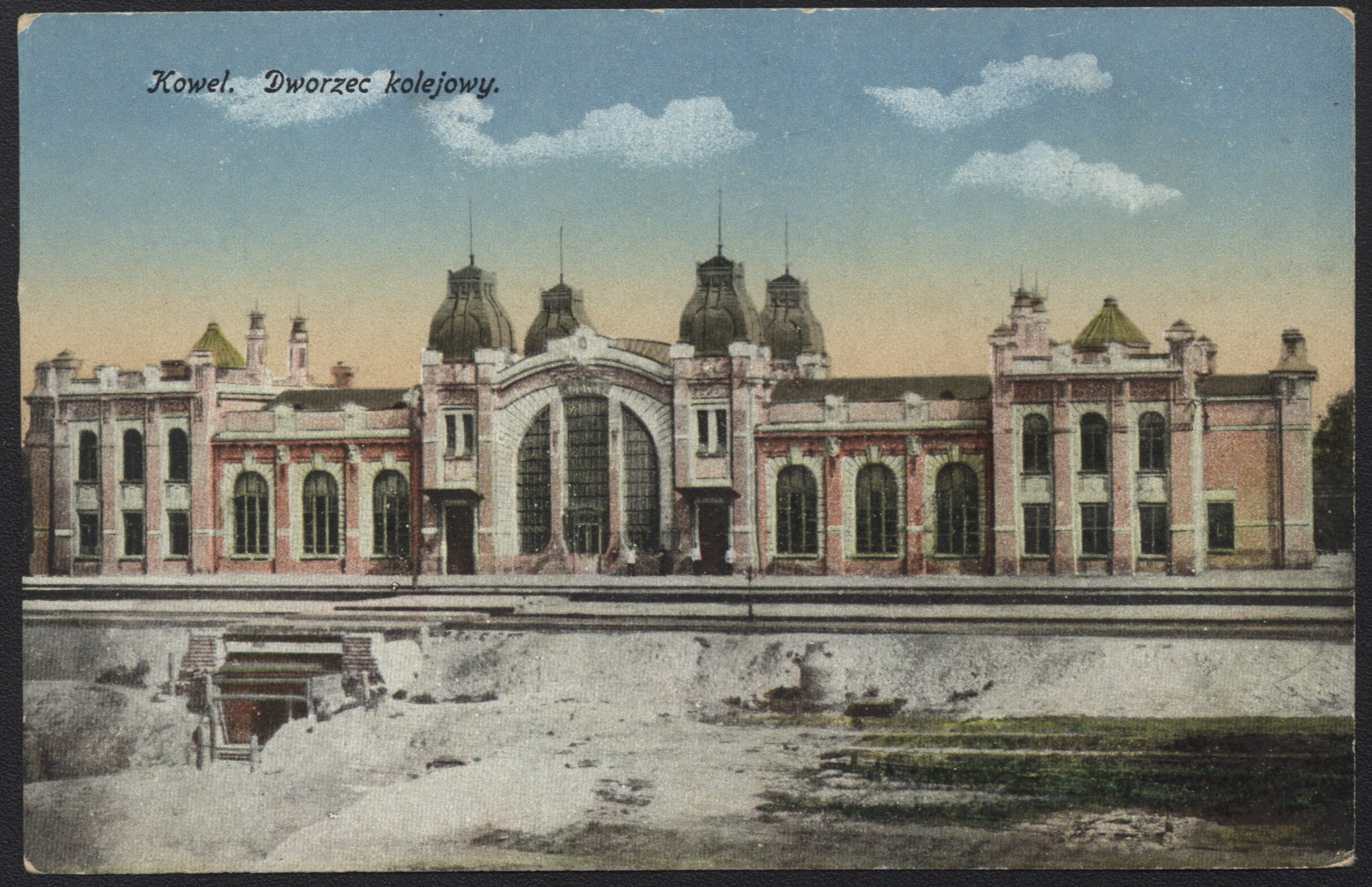 Ковельський вокзал, зображення після 1906 р.