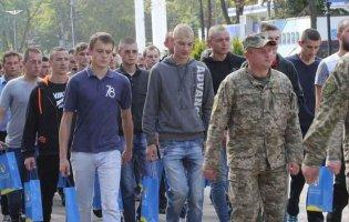 В Українімасово призивають випускників шкіл до армії