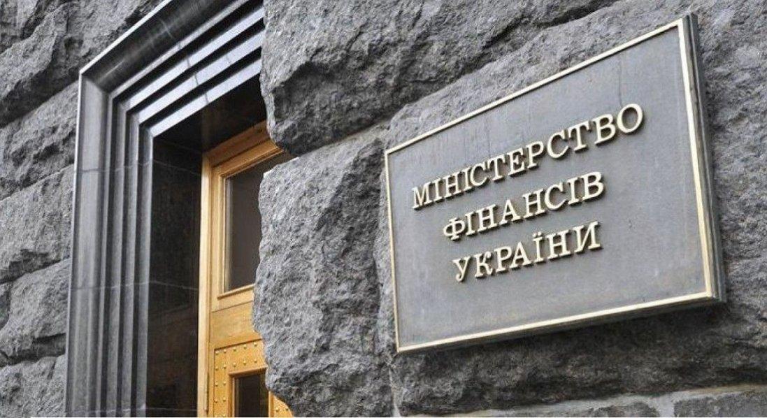 У Міністерстві фінансів розповіли, яквитрачають кошти для боротьби зCOVID-19