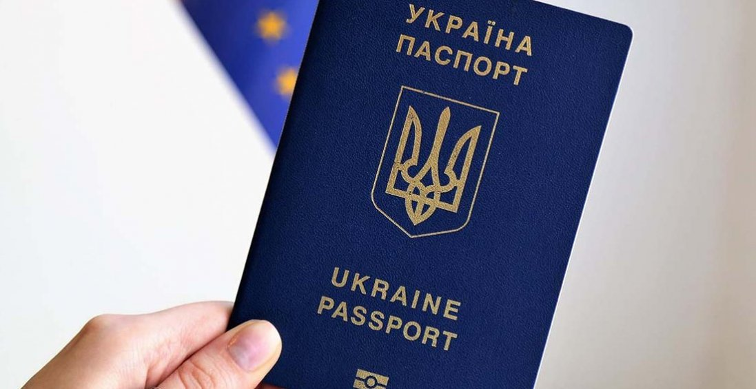 Українцям ускладнюють в'їзд до Шенгену