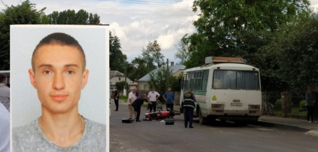 На Волині хлопець отримав важкі травми у ДТП: збирають гроші на лікування