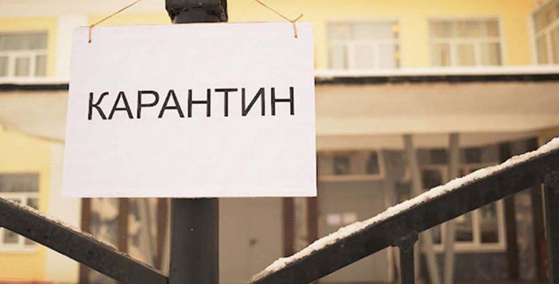У Львові послабили карантин