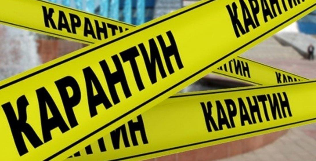 Карантин в Україні продовжать ще принаймні на місяць