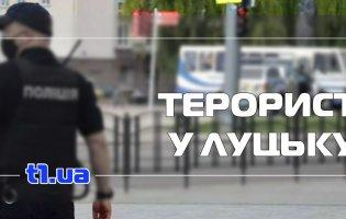 Аваков прокоментував ситуацію із терористом у Луцьку