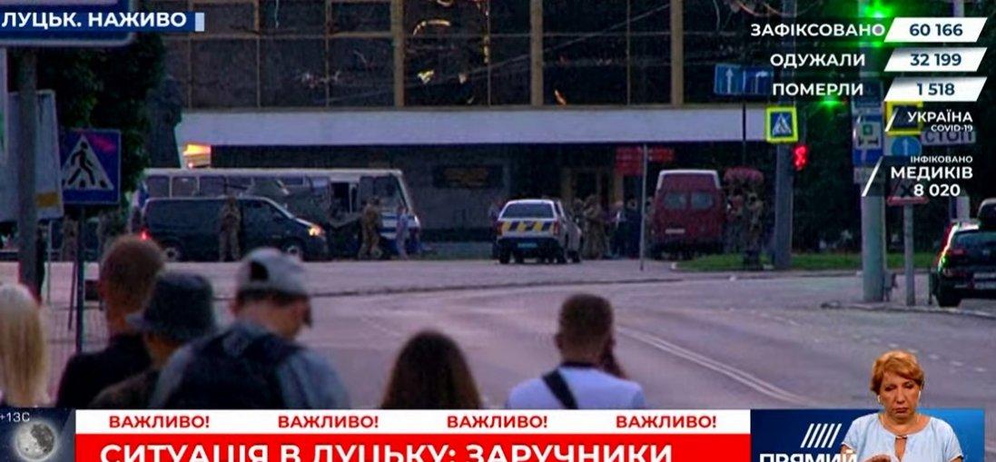 Затримали терориста, який в Луцьку захопив заручників. ВІДЕО ЗАТРИМАННЯ