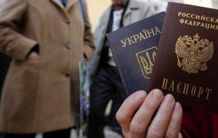 Кримчан штрафують за перетин адмінкордону за українським паспортом