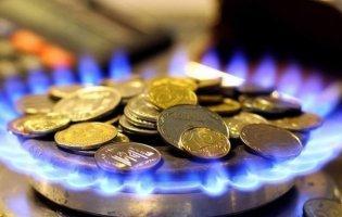 Українці платитимуть більше за газ