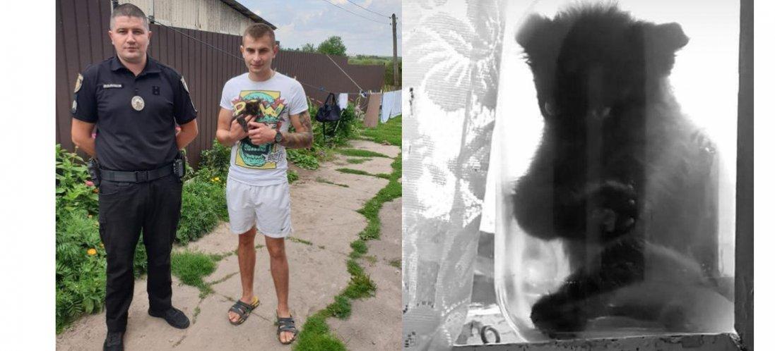 Закрив кошення в банці і хизувався цим: на Львівщині затримали чоловіка