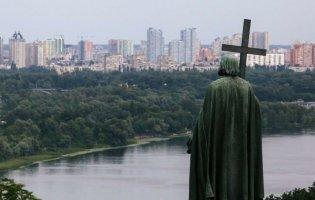 Річниця Хрещення Русі: як її святкують в Україні